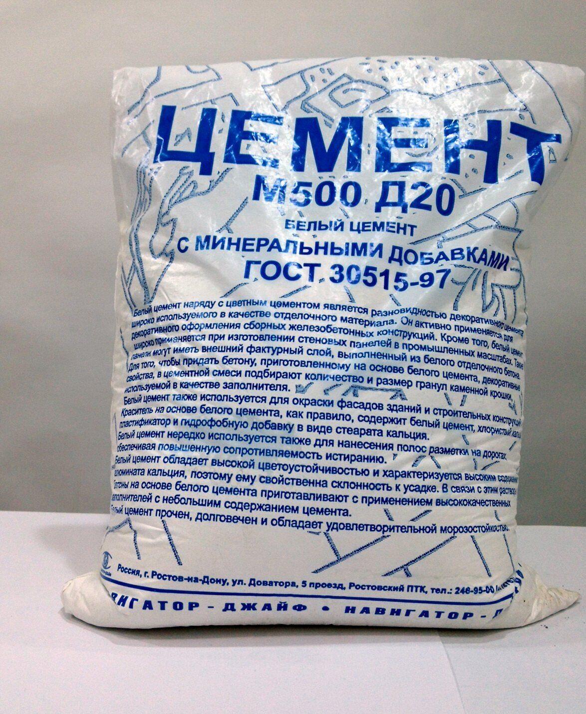 для чего используется белый цемент