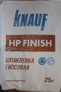 Шпаклевка Knauf HP FINISH 25кг.